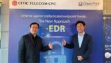 CITIC Telecom CPC Launches new TrustCSI(TM) EDR Service – Check Point's First Greater China Managed Service Partner Powered Endpoint Detection & Response (EDR) Solution